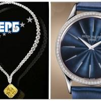 След диаманта за $11,2млн. Бойко купи и часовник за 219 000 долара на любовницата си !