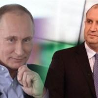 Падна една голяма тайна! Стана ясно какво ще подари Румен Радев на Путин, изненадата е много специална за България!