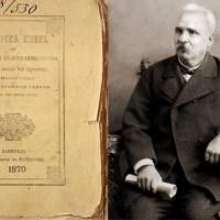 Развитие на българската възрожденска култура
