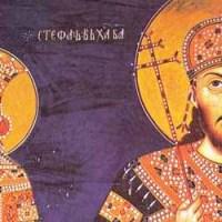Цар Иван Стефан (1330-1331)