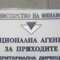 Продавачка на пуканки от Пловдив разгроми НАП в съда