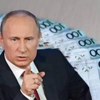 Владимир Путин заяви, че една от основните задачи на страната е да намали бедността!