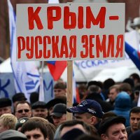 Признаването на Крим - въпрос на време