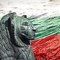 Светлозар Минов: Свободна България!