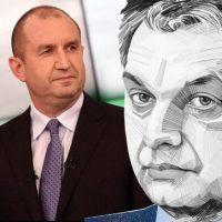 Радев и Орбан обсъдиха необходимостта от реформа в миграционната политика на ЕС