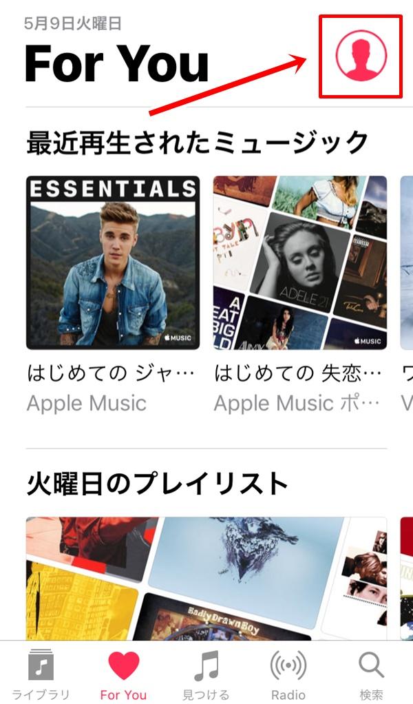 Apple Musicの自動更新をオフにする方法1
