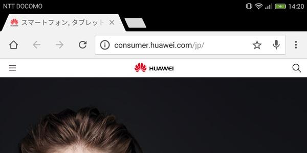 ChromeのタブレットUI表示