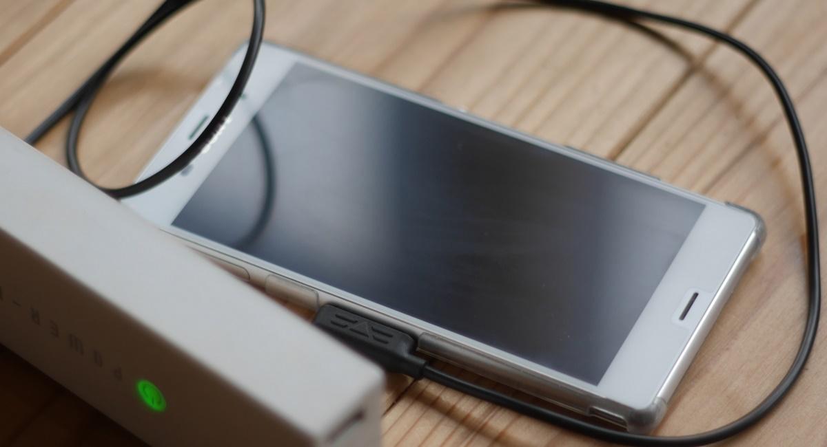【朗報】モバイルバッテリーの充電を忘れる・面倒な人はコレを買え!!