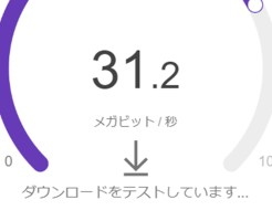 【アプリ不要!!】スマホの通信速度を測定する超簡単な方法