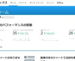 Twitterで自分のフォロワーから減った人数を確認する方法
