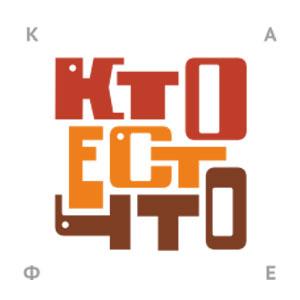 kto-est-4to