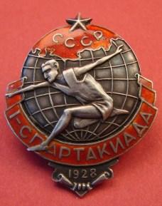 Spartakiad 35 - Medali Halang Rintang