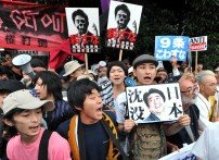 Colective self-defense demo , in front of Diet on June 30, 2014. Hodo-bu Kameda reports. YOSHIAKI MIURA PHOTO