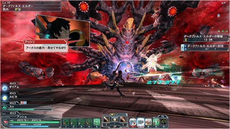 lV 70 Dark Falz Elder