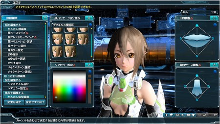 Super Deformed PSO2