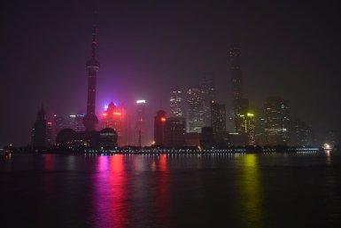 die Skyline im leichten Nebel (oder Smog?)