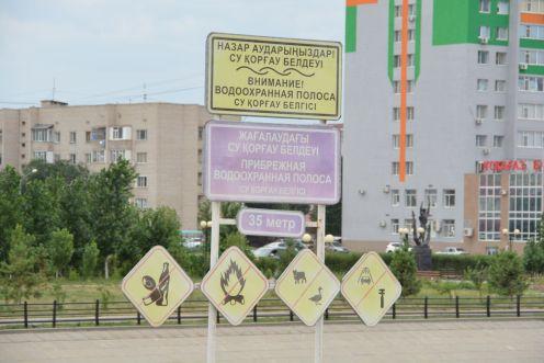 Kasachstan_064