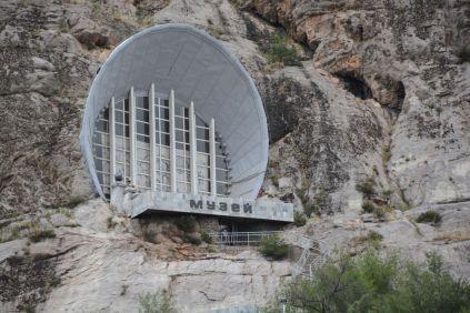 Museum über den heiligen Berg