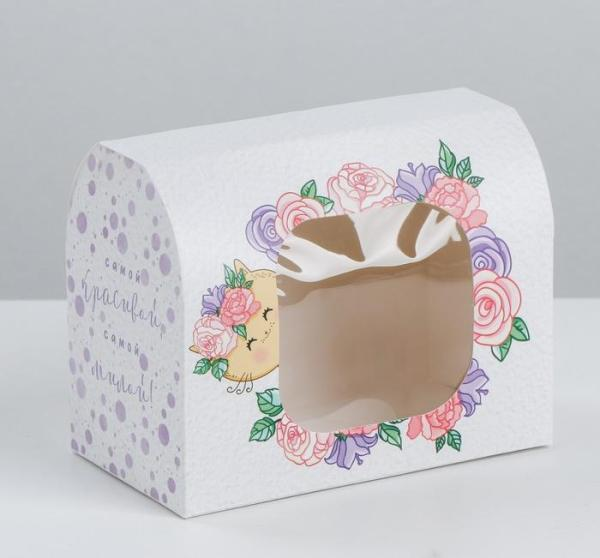 Коробка под конфеты «Прекрасной и любимой»