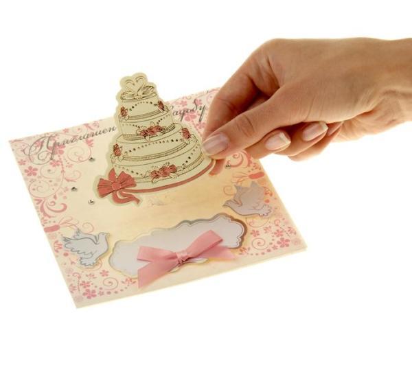 """Набор свадебных приглашений скрапбукинг """"Свадебный торт"""""""