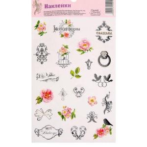 Наклейки бумажные с фольгированием «Свадьба»