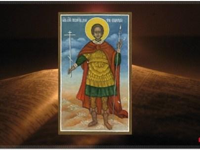 Predică la Sfântul Mare Mucenic Dimitrie, Izvorâtorul de mir