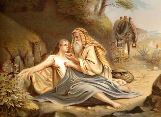 Iisus  Samarineanul cel Milostiv