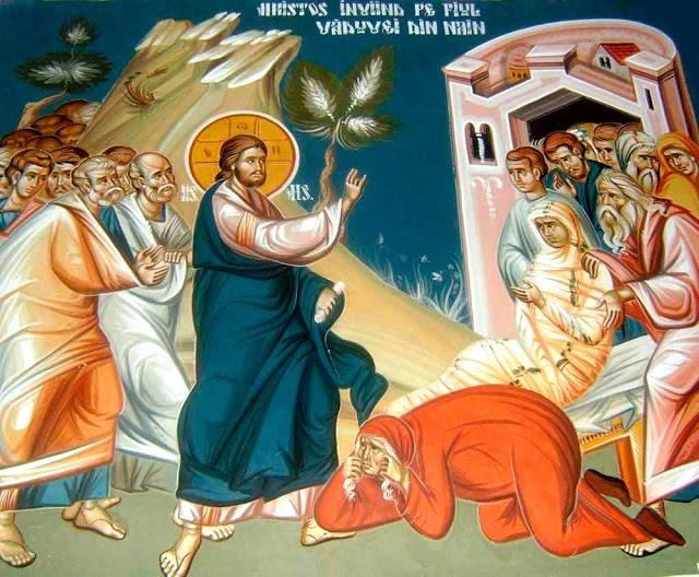 Duminica a XX-a după Rusalii - Învierea fiului văduvei din Nain