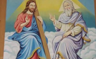 De ce s-a intrupat dumnezeu