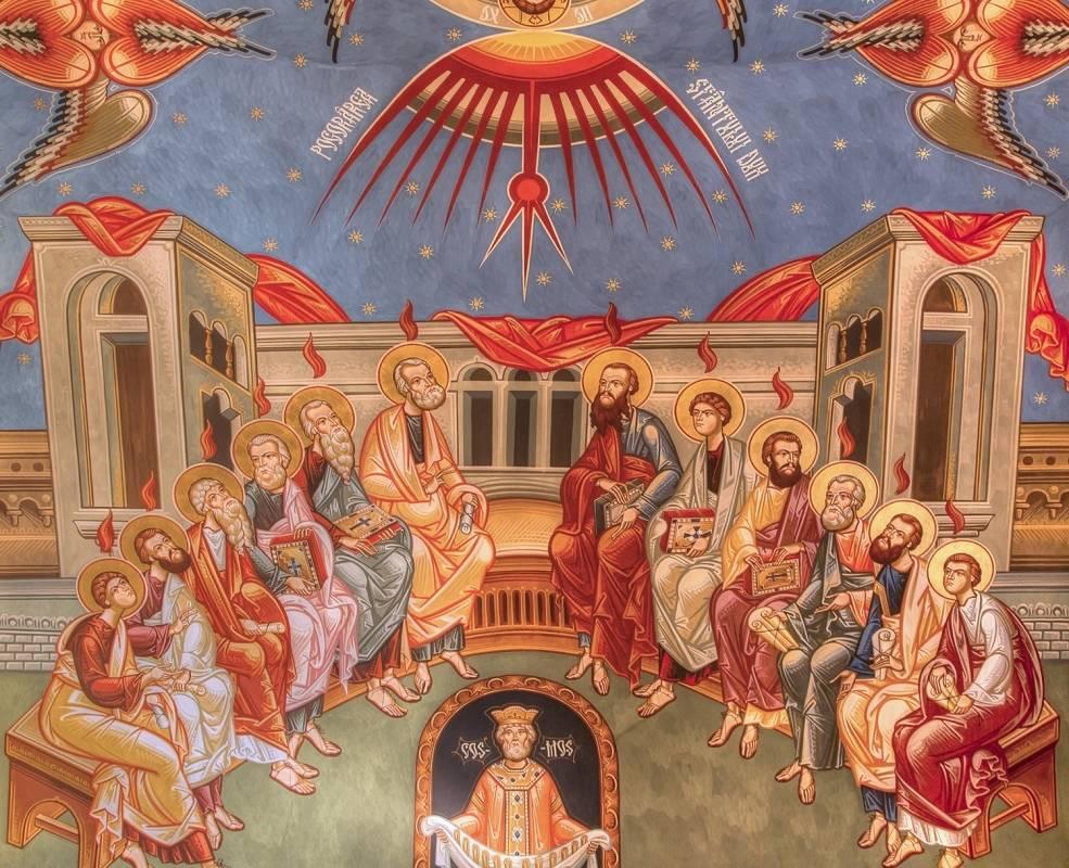 Acatistul Preasfântului și de viață Făcătorului Duh