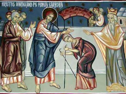 Duminica a 27-a după Rusali - Tămăduirea femeii gârbove