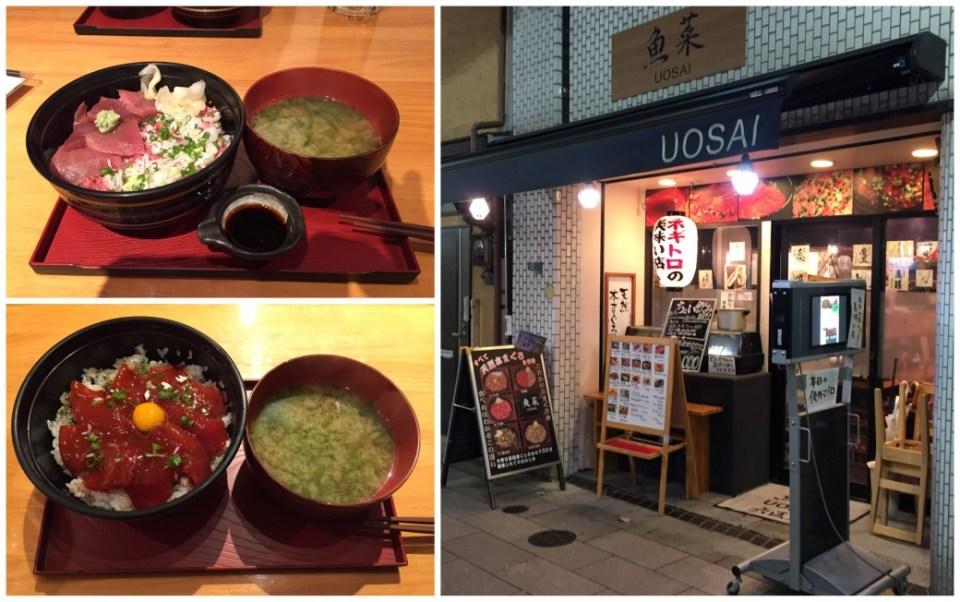 Roher Fisch auf Sushi-Reis im UOSAI