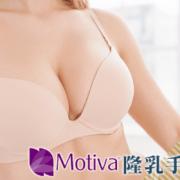 隆乳手術 美容手術