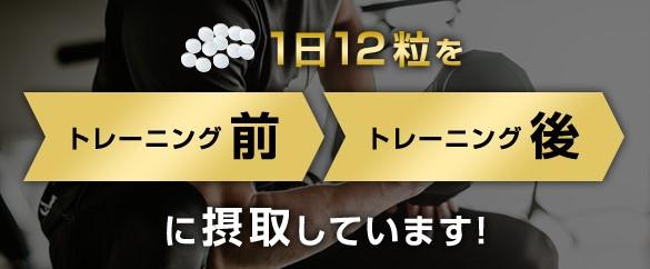 タンニングサプリ【KOMUGI(コムギ)】の飲み方