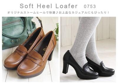 Soft Heel Loafer No.A0753