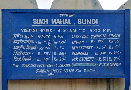 sukh mahal entry fees hoarding