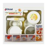 Richell Food Maker Food Cooking Set B