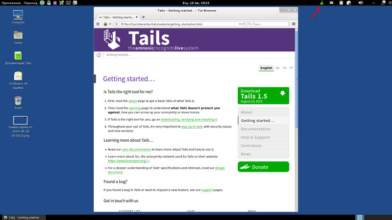Linux Tails