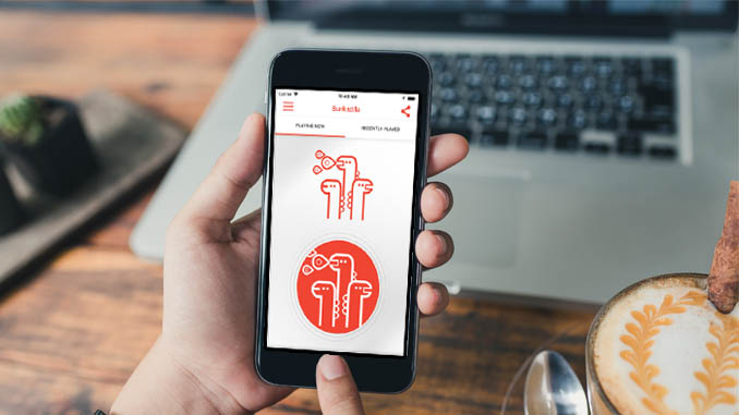 Bunkazilla iPhone