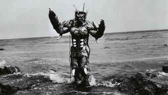 Trash or Treasure: She-Creature (1956)