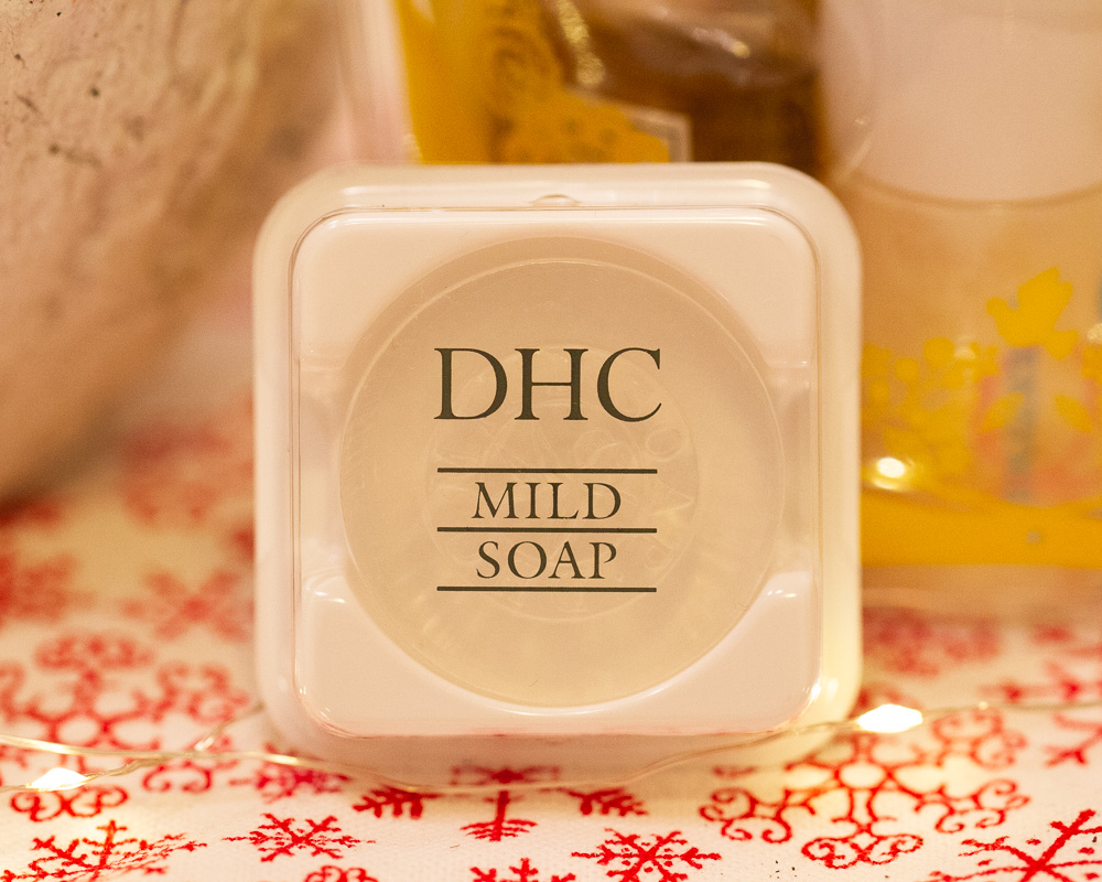 DHC Mild Soap review bunnyechoes