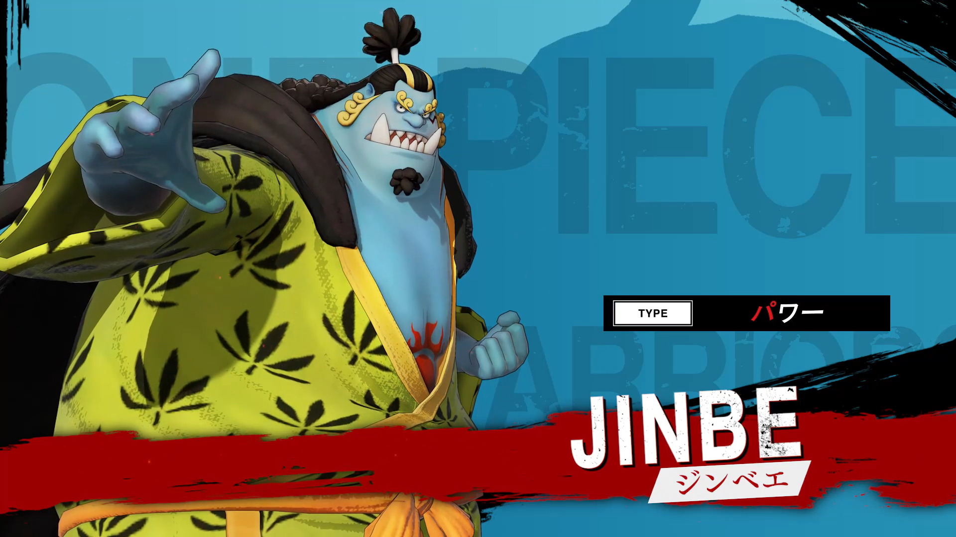One Piece Pirate Warriors 4 Carrot Jinbei And Storm The New World Commercial Revealed Bunnygaming Com