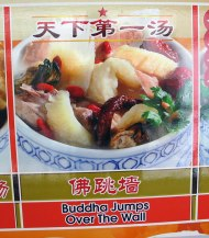 """In the menu... """"Buddha Jumps Over the Wall"""""""