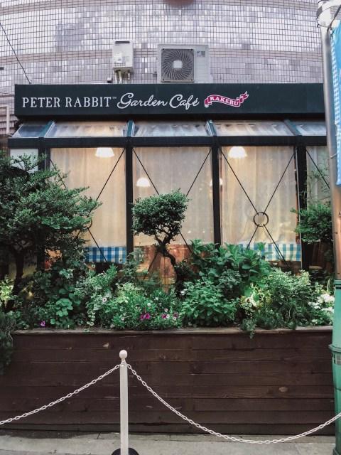Peter Rabbit Cafe Tokyo