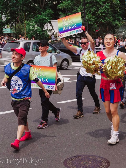 Tokyo Rainbow Pride 2018
