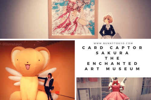Card Captor Sakura The Enchanted Art Museum Exhibition in Roppongi, Tokyo.
