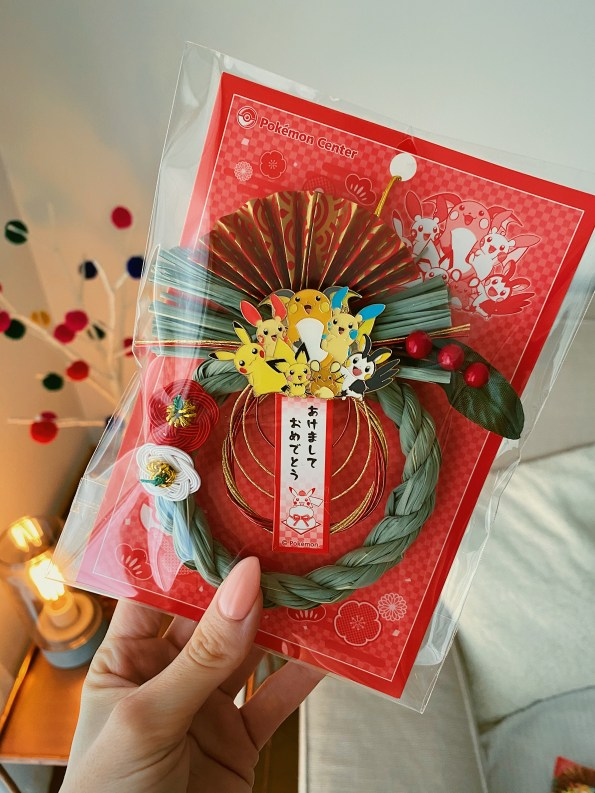 Japanese christmas giveway