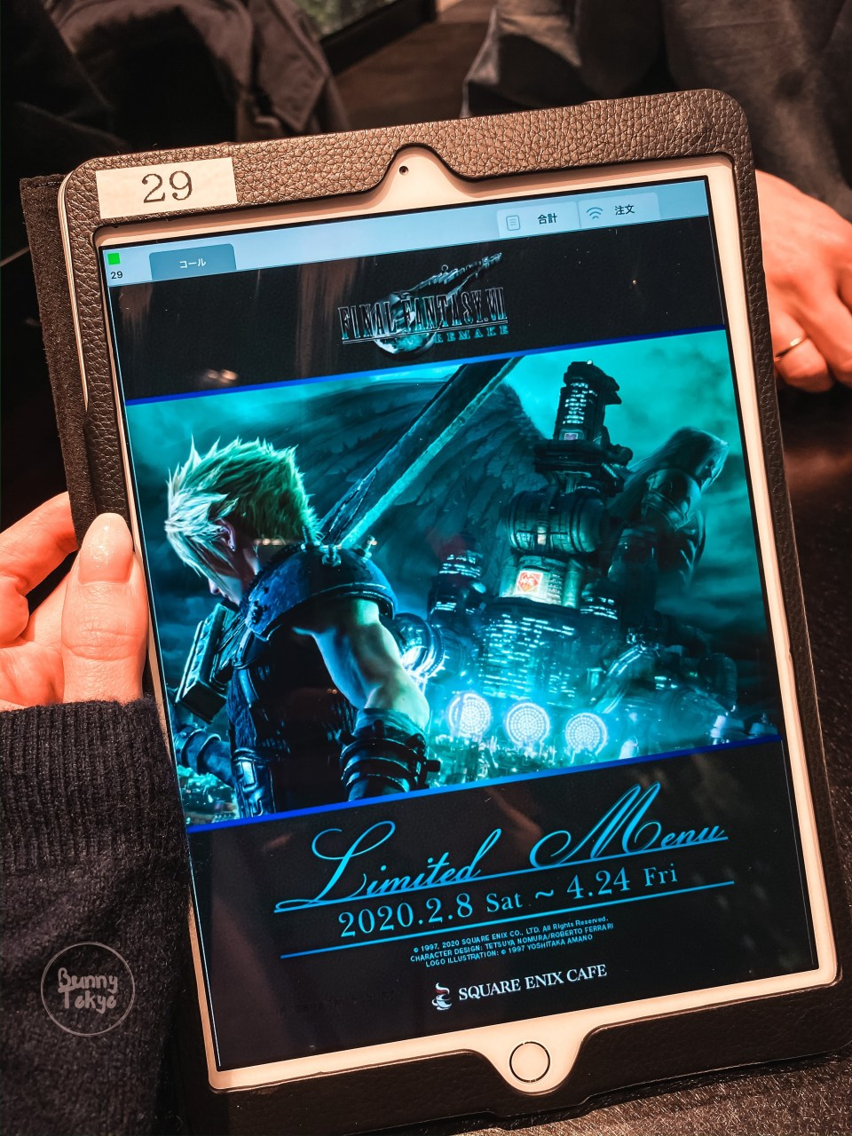 Final Fantasy VII Remake  Collaboration at Square Enix Cafe Akihabara