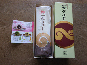 ichiroku