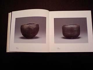 細川護煕展のパンフレット